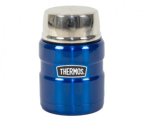 Marmita Térmica 480 Ml Inox Thermos 9h Quente/ 14h Frio - Foto 2